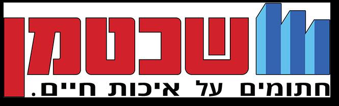 khoury-logo-title